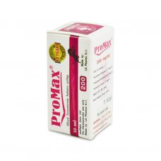 ProMax 200 10 ml flakon - ilaç
